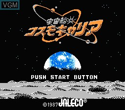Title screen of the game Uchuusen - Cosmo Carrier on Nintendo NES