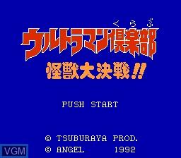 Title screen of the game Ultraman Club - Kaijuu Dai Kessen!! on Nintendo NES