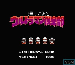 Title screen of the game Ultraman Club 2 - Kaettekita Ultraman Club on Nintendo NES