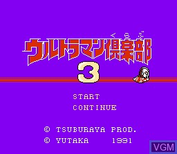 Title screen of the game Ultraman Club 3 on Nintendo NES