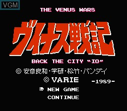 Title screen of the game Venus Senki on Nintendo NES