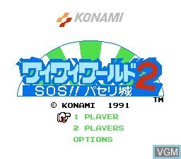 Title screen of the game Wai Wai World 2 - SOS!! Paseri Jou on Nintendo NES