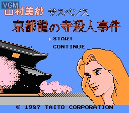 Title screen of the game Yamamura Misa Suspense - Kyouto Ryuu no Tera Satsujin Jiken on Nintendo NES
