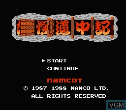 Title screen of the game Youkai Douchuuki on Nintendo NES