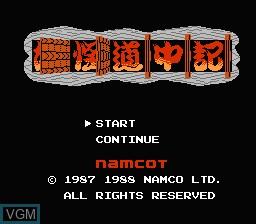Title screen of the game Youkai Douchuuki on Nintendo NES