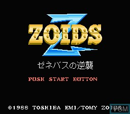 Title screen of the game Zoids 2 - Zenebas no Gyakushuu on Nintendo NES