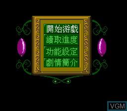 Menu screen of the game Ji Du Shan En Chou Ji - Le Comte de Monte-Cristo on Nintendo NES