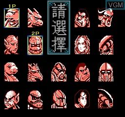 Menu screen of the game Xing Ji Wu Shi - Super Fighter on Nintendo NES