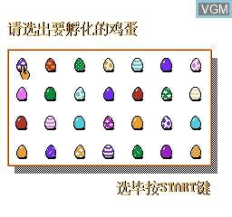 Menu screen of the game Feng Kuang Ji Dan Zi - Flighty Chicken on Nintendo NES