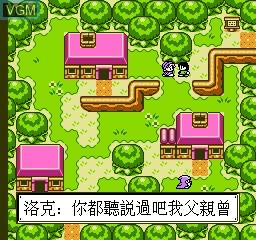 Menu screen of the game Final Fantasy V on Nintendo NES