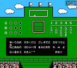 Menu screen of the game Aa Yakyuu Jinsei Icchokusen on Nintendo NES