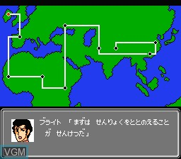 Menu screen of the game Dai-2-Ji - Super Robot Taisen on Nintendo NES