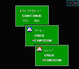 Menu screen of the game Daisenryaku on Nintendo NES