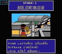 Menu screen of the game Daiku no Gen San 2 - Akage no Dan no Gyakushuu on Nintendo NES