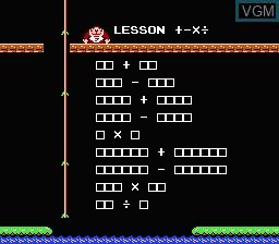 Menu screen of the game Donkey Kong Jr. + Jr. Lesson on Nintendo NES