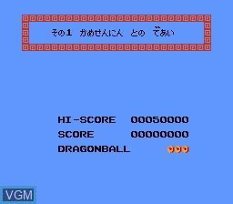 Menu screen of the game Dragon Ball - Shenron no Nazo on Nintendo NES