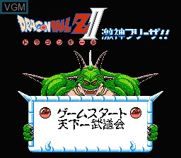 Menu screen of the game Dragon Ball Party on Nintendo NES
