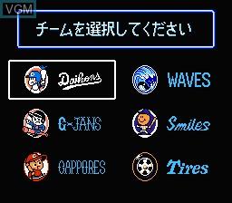 Menu screen of the game Emoyan no 10 Bai Pro Yakyuu on Nintendo NES