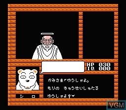 Menu screen of the game Famicom Doubutsu Seitai Zukan! - Katte ni Shirokuma - Mori wo Sukue no Maki! on Nintendo NES