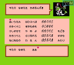 Menu screen of the game Famicom Jump - Eiyuu Retsuden on Nintendo NES