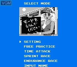 Menu screen of the game Family Circuit '91 on Nintendo NES