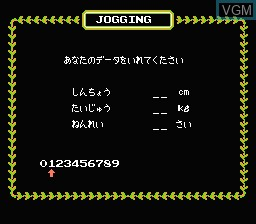 Menu screen of the game Family Trainer 4 - Jogging Race on Nintendo NES