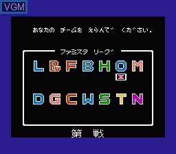 Menu screen of the game Famista '89 - Kaimaku Han!! on Nintendo NES