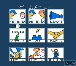 Menu screen of the game Famista '92 on Nintendo NES