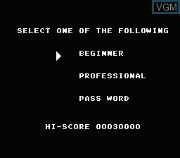 Menu screen of the game Flying Dragon - The Secret Scroll on Nintendo NES