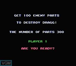 Menu screen of the game Zunou Senkan Galg on Nintendo NES