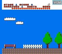 Menu screen of the game Hana no Star Kaidou on Nintendo NES