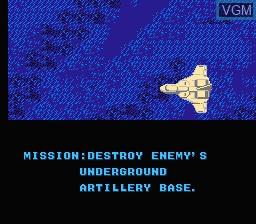 Menu screen of the game Heavy Barrel on Nintendo NES