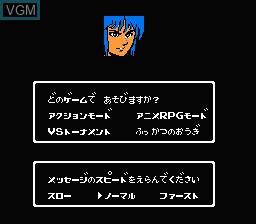 Menu screen of the game Hiryuu no Ken II - Dragon no Tsubasa on Nintendo NES