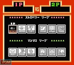 Menu screen of the game Home Run Nighter - Pennant League!! on Nintendo NES