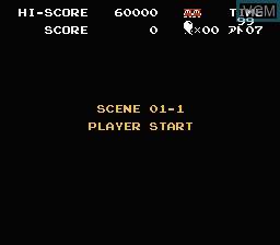 Menu screen of the game Jajamaru no Daibouken on Nintendo NES