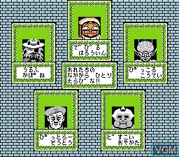 Menu screen of the game Kaettekita! Gunjin Shougi - Nanya Sore! on Nintendo NES