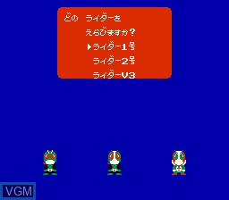 Menu screen of the game Kamen Rider Club - Gekitotsu Shocker Land on Nintendo NES