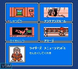 Menu screen of the game Kamen Rider SD - Guranshokkaa no Yabou on Nintendo NES