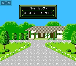 Menu screen of the game Namco Classic on Nintendo NES