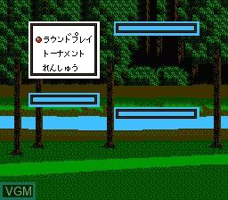Menu screen of the game Namco Classic II on Nintendo NES
