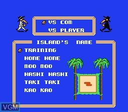 Menu screen of the game Nangoku Shirei!! - Spy vs Spy on Nintendo NES