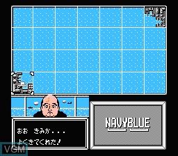 Menu screen of the game Navy Blue on Nintendo NES