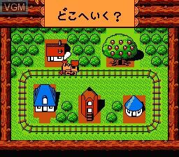 Menu screen of the game Oeka Kids - Anpanman no Hiragana Daisuki on Nintendo NES