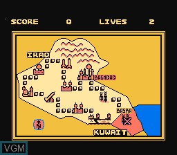 Menu screen of the game Operation Secret Storm on Nintendo NES