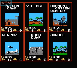 Menu screen of the game Operation Wolf on Nintendo NES