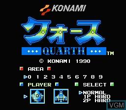 Menu screen of the game Quarth on Nintendo NES