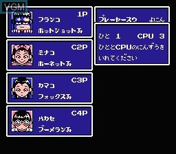 Menu screen of the game Racer Mini Yonku - Japan Cup on Nintendo NES