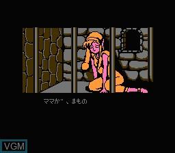 Menu screen of the game Rod Land on Nintendo NES