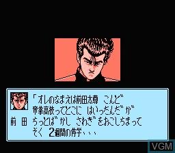 Menu screen of the game Rokudenashi Blues on Nintendo NES