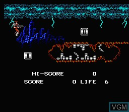 Menu screen of the game S.C.A.T. - Special Cybernetic Attack Team on Nintendo NES